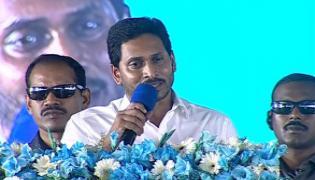 AP CM YS Jagan Lanch Matchakara Barosa In Mummidivaram - Sakshi
