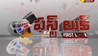 FirstLook 21st November 2019
