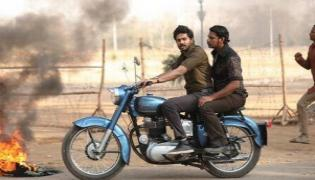 George Reddy Telugu Movie Suport By Indian National Yuvajana Party - Sakshi