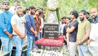 George Reddy Life An Inspiration To Youth - Sakshi