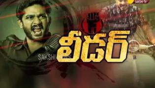 Sakshi SPecial Chit Chat With George Reddy Movie Team Sandeep Madhav Director Jeevan Reddy- Sakshi