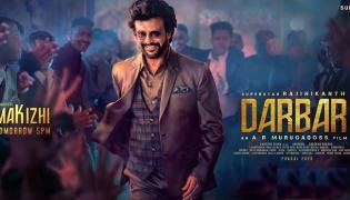 Rajinikanth Darbar Movie First Song Released - Sakshi