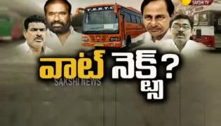 Magazine Story On TSRTC Employees Arrested