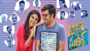 Software Sudheer Movie Trailer Out - Sakshi