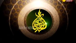 Sakshi Urdhu News 28th Nov 2019- Sakshi