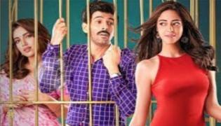 Pati Patni Aur Woh Trailer Out - Sakshi