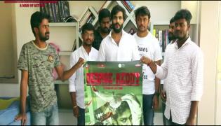George Reddy Movie Poster Released By Byreddy Siddharth Reddy - Sakshi