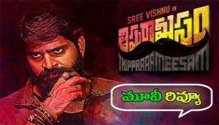 Thippara Meesam Movie Review, Rating in Telugu - Sakshi