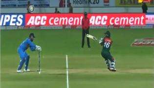 Watch Video, Rishabh Pant Silly Mistake Behind Stumps - Sakshi