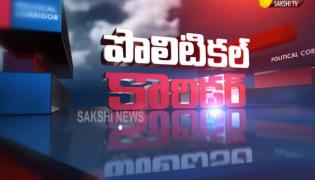 Political Corridor 8th Nov 2019 - Sakshi