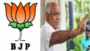 Editorial On Karnataka BYE Election Results Favours To BJP - Sakshi