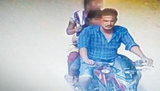 Person Tried To Molest The Two Girls In Jagtial - Sakshi