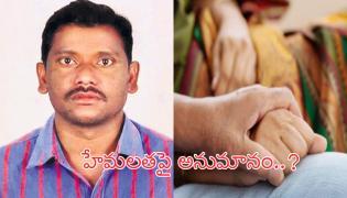 Hyderabad Man Suspicious Death in Bidar - Sakshi