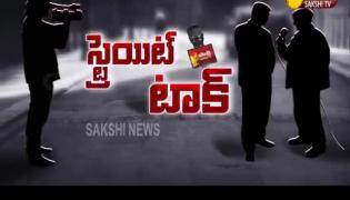 Sakshi Strike Talk With Minister Mopidevi Venkataramana - Sakshi