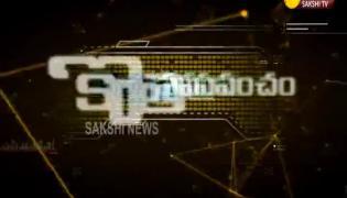 Kotta Prapamcham 15th Dec 2019 - Sakshi