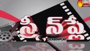ScreenPlay 16th December 2019