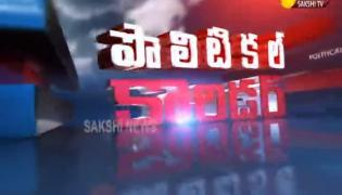 Political Corridor 2nd Dec 2019- Sakshi