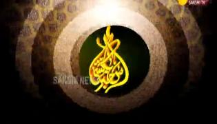 Sakshi Urdu News 02nd Dec 2019 - Sakshi