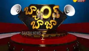 Band Baja 21st Dec 2019 - Sakshi