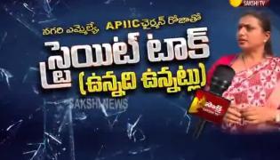 Sakshi Strike Talk With MLA RK Roja - Sakshi