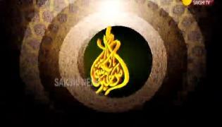 Sakshi Urdu News 21st Dec 2019 - Sakshi