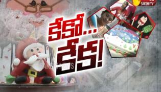 Batuku Chitram 22nd Christmas cake Making Work - Sakshi