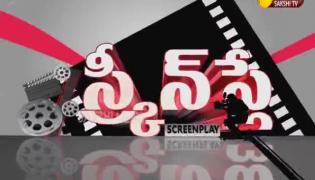 ScreenPlay 23rd December 2019