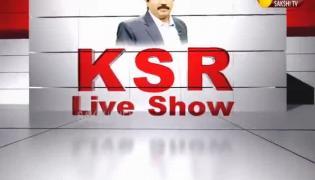 KSR Live Show On Chandrababu Naidu Frauds