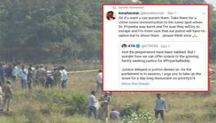Disha Murder Case: Fake Tweet Viral on Hyderabad Encounter - Sakshi