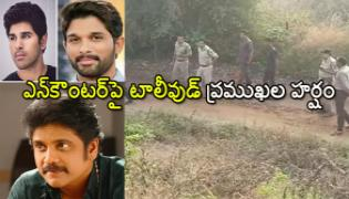 Tollywood Celebrities Welcome Disha Case Accused Encounter - Sakshi
