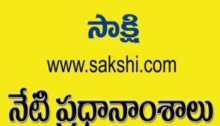 Today Telugu News 8th Dec NHRC Team To Record Statements Of Disha Parents- Sakshi