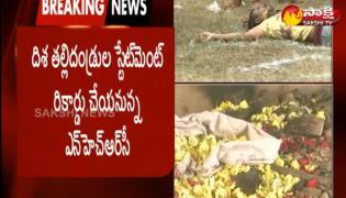 NHRC Team To Record Statements Of Disha Parents - Sakshi