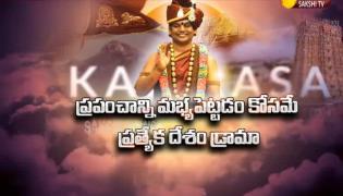 Is Nityananda Kailasam Country False - Sakshi
