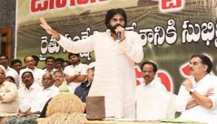 Pawan Kalyan fury on Janasena Party Cadre At Mandapeta - Sakshi