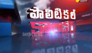 Political Corridor 10th Jan 2020 - Sakshi