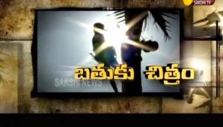 Bathuku Chitram 12th Jan 2020 Sankranthi Rangoli - Sakshi