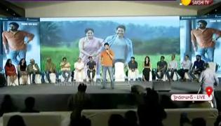 Sarileru Neekevvaru MovieSuccess Meet Full Video - Sakshi