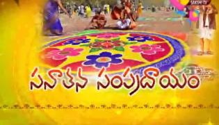 Sakshi Special Story On Sankranti In Godavari District - Sakshi