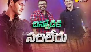 Mahesh Babu and Anil Ravipudi Interview With Venkatesh Sarileru Neekevvaru - Sakshi