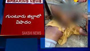 Three Died Due To Current Shock in Guntur