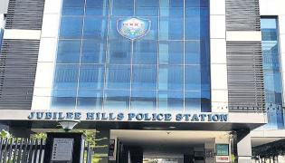 Jubilee Hills PS Case: CI Mobile Missing - Sakshi