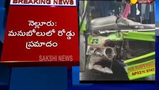 Massive Road Accident in Nellore