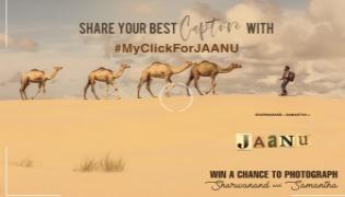 Jaanu Photo Contest Winners Pose With Samantha And Sharwanand - Sakshi