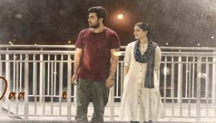 Jaanu Movie First Song Out - Sakshi