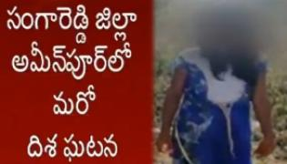 Three People Molestation On Girl In Sangareddy - Sakshi