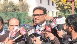 Supreme Court Trial On Margadarsi Chit Fund Case