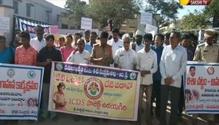 Awareness Rally On Disha Act in Udayagiri - Sakshi
