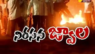 Nandyal People Burned Scarecrow of Chandrababu Naidu,