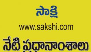 Today News 24th jan DGP Reviewed Arrangements For Republic Day Celebrations - Sakshi