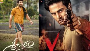 Sharwanands Sreekaram And Sudheers V Telugu Movies Poster Out - Sakshi